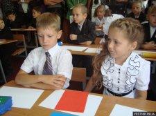 Кременчугские школьники будут отдыхать до 10 января