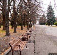 Парк «Приднепровский» берет деньги в долг