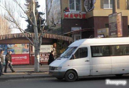 В Новогоднюю ночь проезд будет стоить 5 гривен