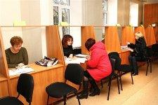Единый разрешительный центр в Кременчуге работает в усиленном режиме