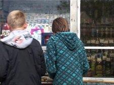 В Кременчуге убрали киоск, где продавали водку ученикам и студентам