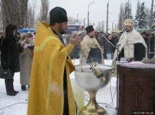 В Кременчуге на Крещение будет Крестный ход