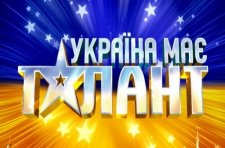 Кременчужане поедут на «Україна має талант»