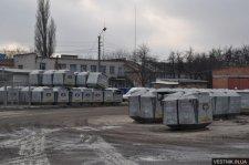 Мусорные контейнеры в Кременчуге могут ремонтировать инвалиды
