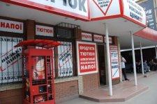 Кременчужан приглашают обменять старые приглашения акции «Социальная полочка» на новые