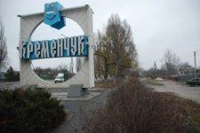 В Кременчуге установят указатели для транзитников
