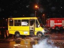В Кременчуге загорелся микроавтобус