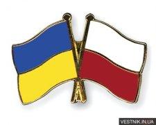 В Кременчуге сегодня начинаются Дни польской культуры