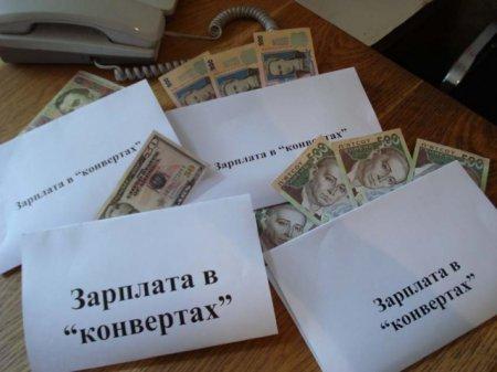 В Кременчуге обнаружили 50 работников-«нелегалов»