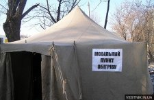 Завтра в Кременчуге начнет работать третий пункт обогрева
