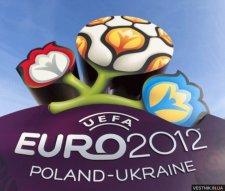 В Кременчуге к «Евро-2012» может появиться фан-трибуна