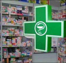Кременчугская мэрия выдвинула условия аптекам «Полтавафарм»