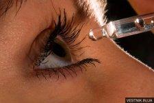 В Кременчуге катаракту будут лечить и в Первой городской больнице