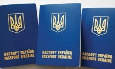 Биометрические паспорта будут стоить 500 грн, но не будут обязательными
