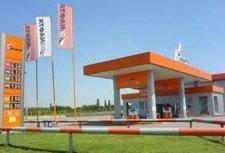 «Укртатнафта» отмечена дипломом выставки «Нефть. Газ. Сервис-2012»