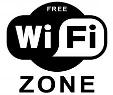 С апреля кременчужане смогут пользоваться бесплатным Wi-Fi во всех парках