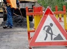 С начала апреля в Кременчуге начнут ремонтировать дороги