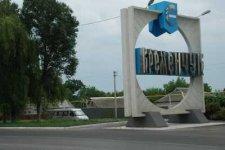 Предприятия обещают благоустроить въездные знаки в Кременчуг