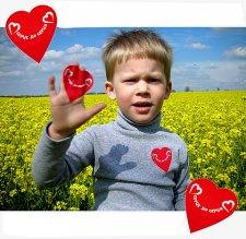 Стартует благотворительная акция «Сердце к Сердцу»