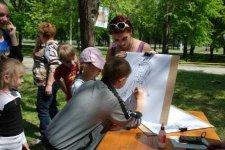 В Кременчуге готовятся отметить День матери и День семьи