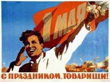 В Кременчуге будут митинговать коммунисты и профсоюзы