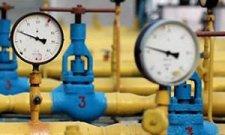 Добыча сланцевого газа может вызывать землетрясения
