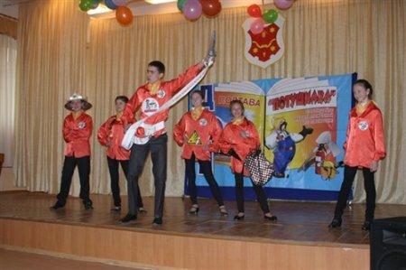 В Кременчуге определили лучших юных пожарных