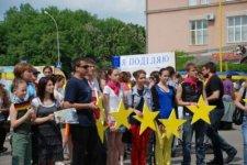 В Кременчуге будут отмечать День Европы
