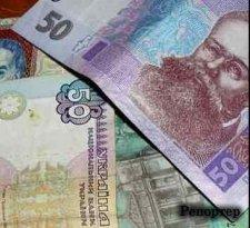 Бюджетникам Кременчуга задерживают зарплату
