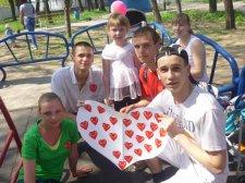 В Кременчуге состоялся благотворительный фотокросс