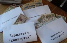 "Налоговики продолжают борьбу с зарплатами ""в конвертах"""