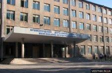 КрНУ им. Остроградского занял 64-е место в рейтинге вузов по версии ЮНЕСКО