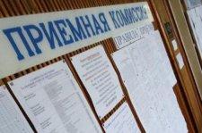 В этом году 7% кременчугских выпускников не поступают в вузы