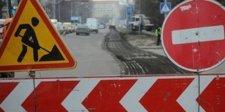 Проспект 50-летия Октября перекрыли с 23 по 31 мая