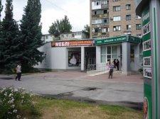 У Кременчугского железнодорожного вокзала проваливается дорога