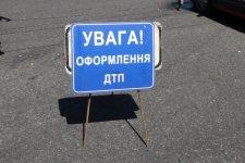 Выходные в Кременчуге: 7 ДТП, 4 пострадавших
