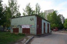 В Кременчуге выходят из строя трансформаторные подстанции