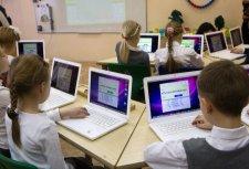 В школах Кременчуга будет больше компьютеров