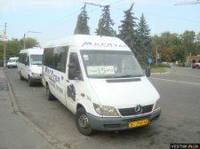 Кременчугские маршрутчики перенесли «черную пятницу» на выходные