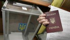В Кременчуге на выборах будут работать 98 участков
