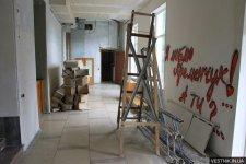 Краеведческий музей откроют к 70-летию освобождения Кременчуга