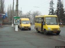 В Кременчуге все-таки появились дешевые автобусы