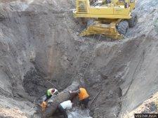 В Кременчуге авария на водопроводе произошла на глубине около 7 метров
