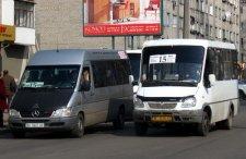 Кременчугские школьники будут платить за проезд в маршрутках 1,50 грн