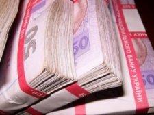 """""""Горсвет"""" берет кредит у """"Полтава-банка"""" на 200 тысяч гривен"""