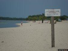 Качество воды в Днепре улучшилось, но купаться санврачи все еще запрещают