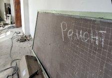 В Кременчуге выделено более 4 млн грн на ремонт образовательных учреждений