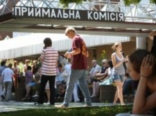 637 студентов в государственном вузе Кременчуга будут учиться по контракту