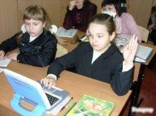 Кременчугские школы проверяют педагоги из Сумщины