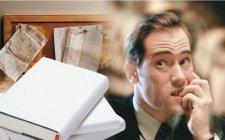 Налоговики не будут штрафовать бизнесменов за отдельные нарушения